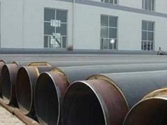 權威優質鋼套鋼蒸汽直埋保溫鋼管