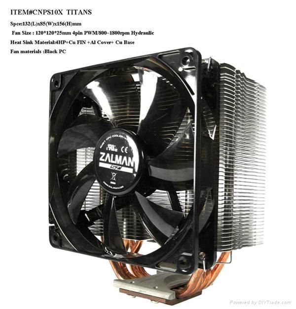 Zalman brand cpu cooler CNPS10X Titans 1