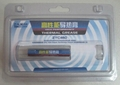 Zalman Brand thermal grease (ZTC-450)