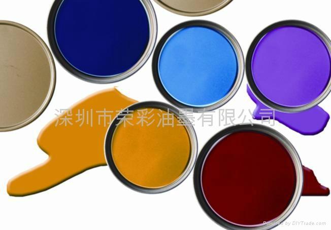 喷UV表面油墨 2