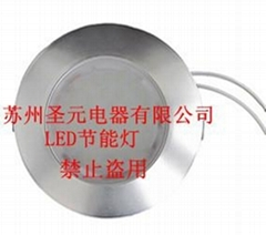 LED energy-saving lamps