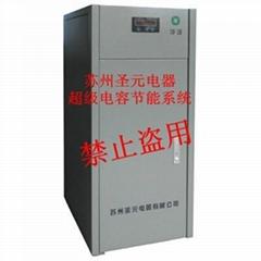净源超级电容节能系统--电梯用