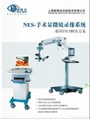 手术显微镜及录像系统