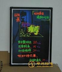 荧光板—郑州钧道