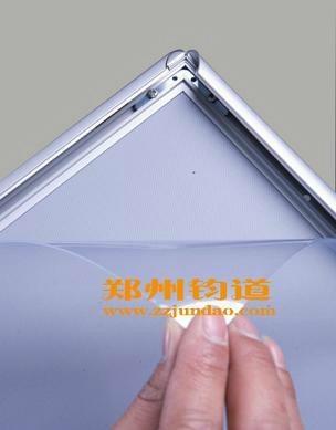 展板铝型材 3