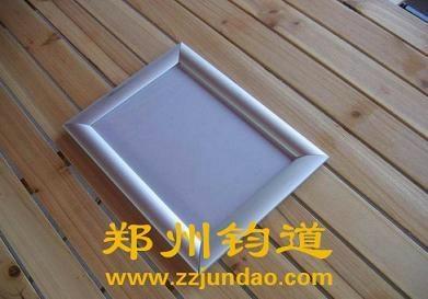 铝型材展板边框 2