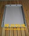铝型材展板边框 4