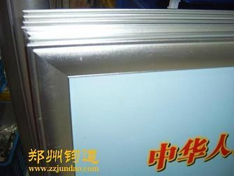 铝合金展板边框 3