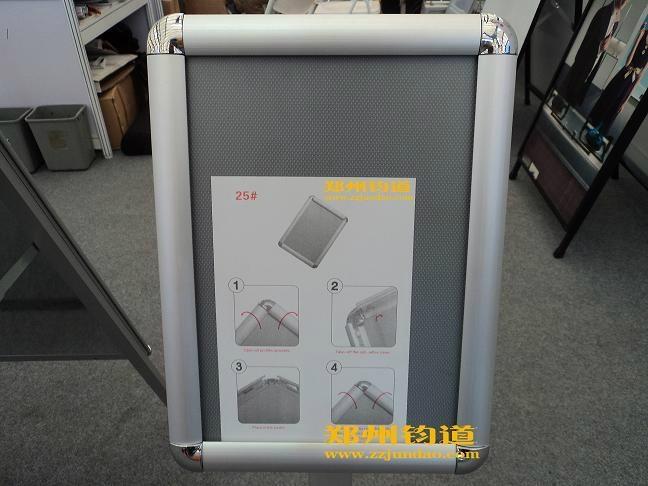 铝合金展板边框 4