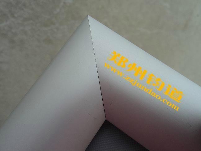 铝合金展板边框 5