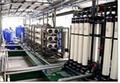 制药工业纯化水处理设备  1