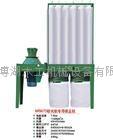 上海木工全新移動式布袋吸塵機