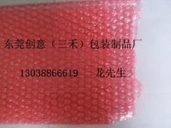 東莞珍珠棉