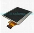 NDSL Top LCD Screen & Bottom LCD Screen