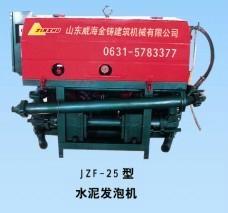 混凝土泵 3
