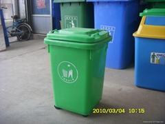 100L垃圾桶批發