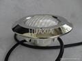 High Power LED PAR56 Swimming Pool