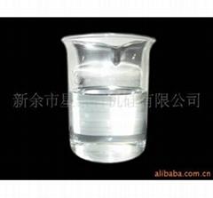 低含氫硅油