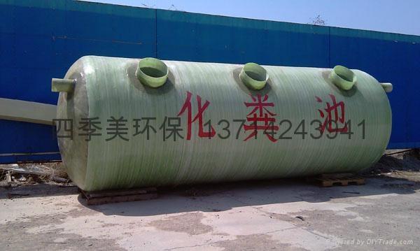 深圳市成品�h保玻璃�化�S池 3