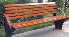 休閑椅KB-1040