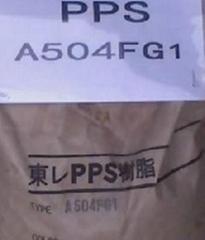 聚苯硫醚PPS