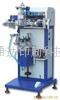 專業供應塑料產品絲印設備