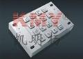 金属加密键盘