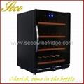150liter graceful wine refrigerator with