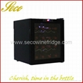 16 bottle semiconductor wine cooler