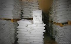 Disodium Phosphate  (DSP)