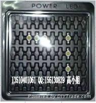 大功率LED吸塑包装盒 1