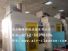 油霧過濾器(機械式)