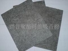 聚酯纤维吸音棉