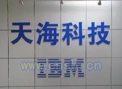 成都IBM服務器代理商報價