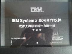 IBM3850X5-4820成都價格