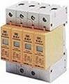 OBO電源防雷器