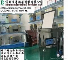 广东PRD全系列超声波清洗机器仪器设备