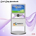 Cool 3D backgrounds photo sticker machine