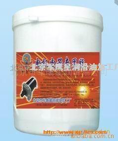 电机轴承专用润滑脂 1
