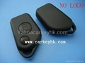 Good quality Citroen Elysee 2 button remote housing no logo (can't put blade)