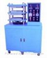 供应伟庆平板硫化机