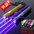 Cheapest New Blue Laser Pointer 1000mw w