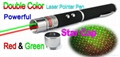 2012 New type Dual laser,green beam,red
