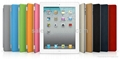 Apple iPad 2 case the smart cover smart leather case to protect sets of dormancy