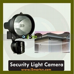 CCTV security light camera
