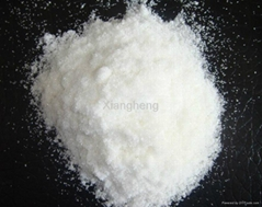 Ammonium Sulfate N: 21% Chemical Products