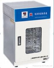 Heating Incubator(stainless steel inner containor)