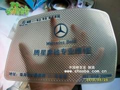 奔驰高级乳胶PVC材料汽车防滑垫