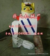 特供刀削面機器人