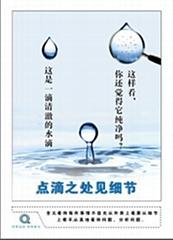 企業管理海報